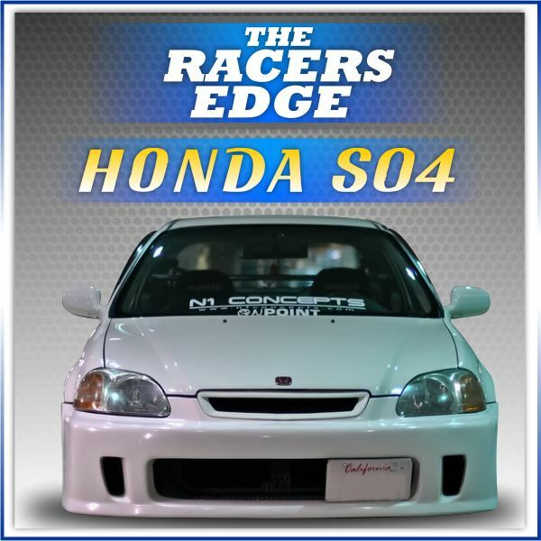 Picture for category Honda S04 Ballade/Civic (96-2000)