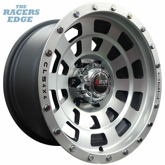 "Picture of 16"" R Edge Racing Web Design"