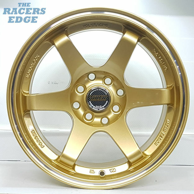 Picture of 15 inch Rays Eng TE37 - 4x100/114 - Gold