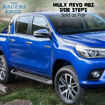 Picture of Toyota Hilux Revo Side Steps - ABS