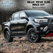 Picture of Toyota Hilux Revo Slim Line Arch Kit - 2015+
