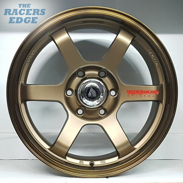 Picture of 18 inch Rays Eng TE37 - 6x139 - BRONZE